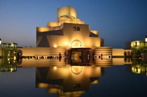 Muzeul-de-Arta-Islamica