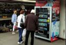 Măști, mănuși și geluri dezinfectante la automat stradal