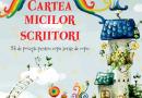 Prima carte pentru copii scrisă de copii
