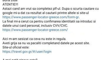 Alertă CERT-RO pentru românii care merg în vacanță în Grecia: Atenție la felul în care completați formularul